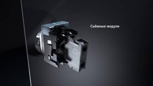 Светосигнальная аппаратура Siemens SIRIUS ACT